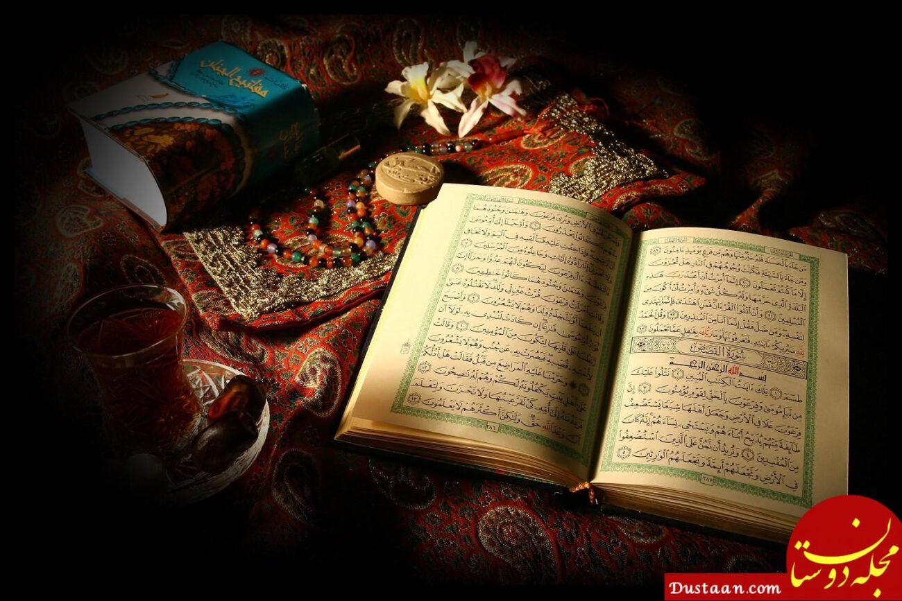 www.dustaan.com اعمال مخصوص شب های قدر / نماز شب قدر چگونه خوانده می شود؟