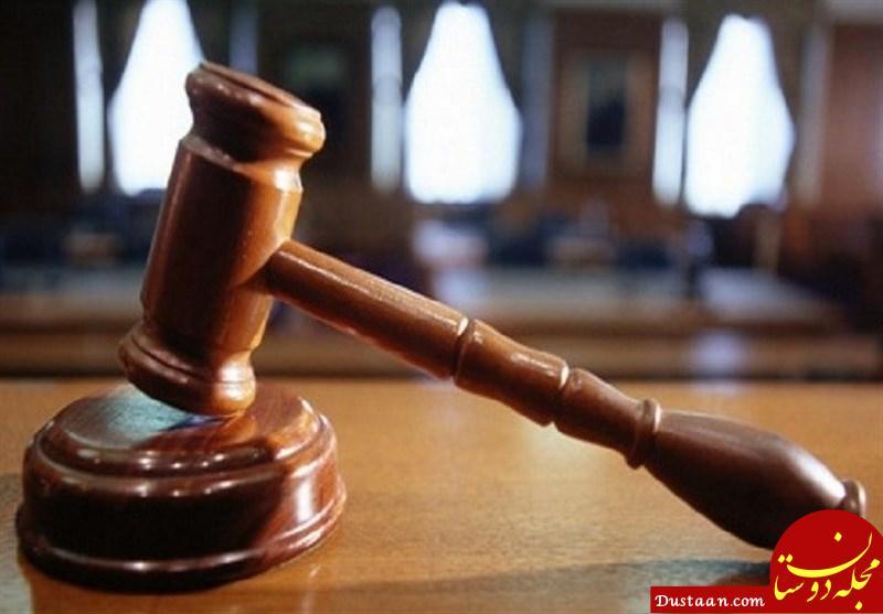 www.dustaan.com اولین جلسه دادگاه تجاوز به دانش آموزان/ رسیدگی به پرونده ناظم مدرسه پشت درهای بسته