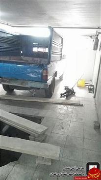 www.dustaan.com ریزش کف پارکینگ ساختمان مسکونی در خیابان شریعتی +تصاویر