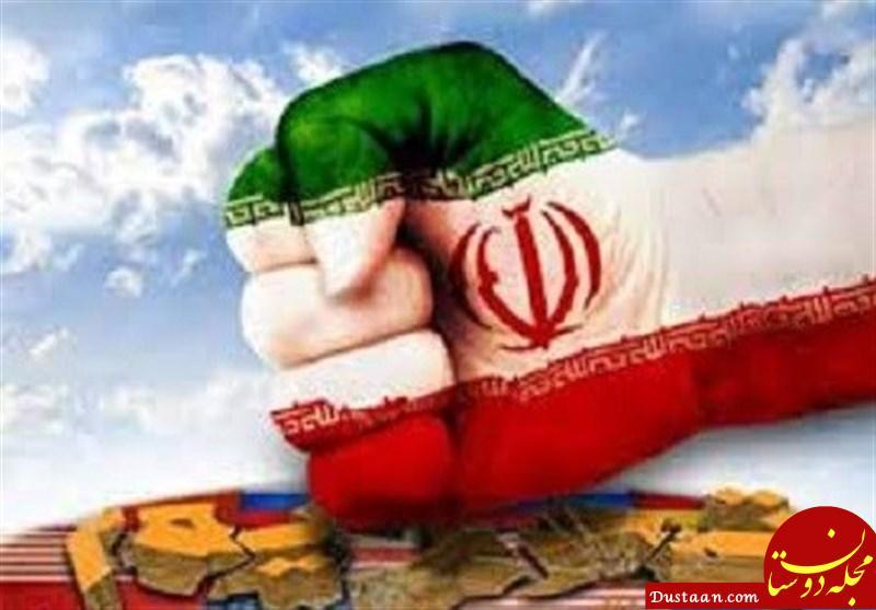 www.dustaan.com روزنامه کیهان: فشار اقتصادی دشمن، زمینه ناآرامی در کشور را فراهم می کند