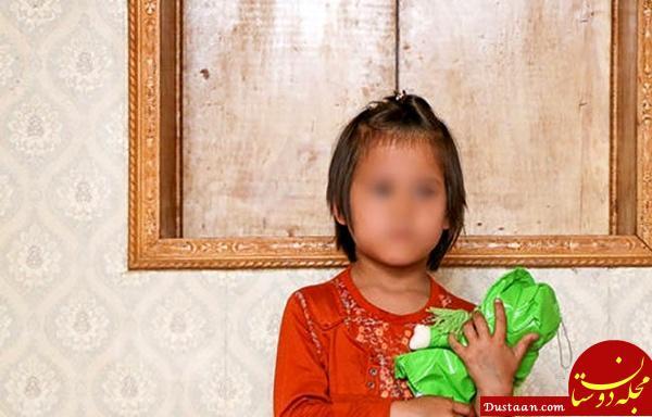 www.dustaan.com فرماندار خمینی شهر: تجاوز به دختربچه افغانستانی را تأیید نمی کنم