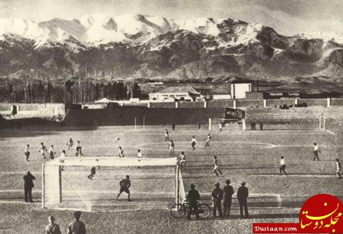 www.dustaan.com تصویری زیرخاکی از قدیمی ترین ورزشگاه تهران