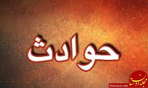 www.dustaan.com جزئیات مفقود شدن پسربچه ماهشهری و پیدا شدن جسد کودکی در میان آتش