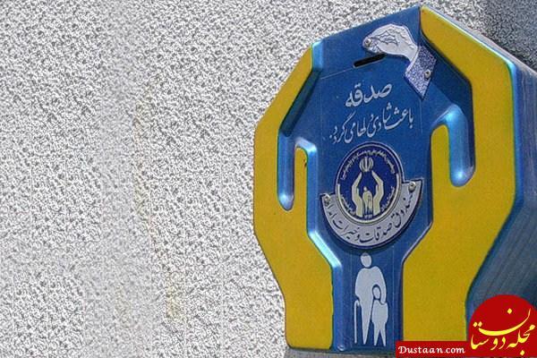 www.dustaan.com دستگیری سارقان صندوق های صدقات حاشیه مشهد