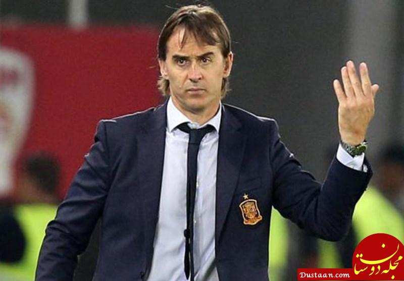 www.dustaan.com اظهار نظر جالب سرمربی اسپانیا درباره تیم ملی ایران