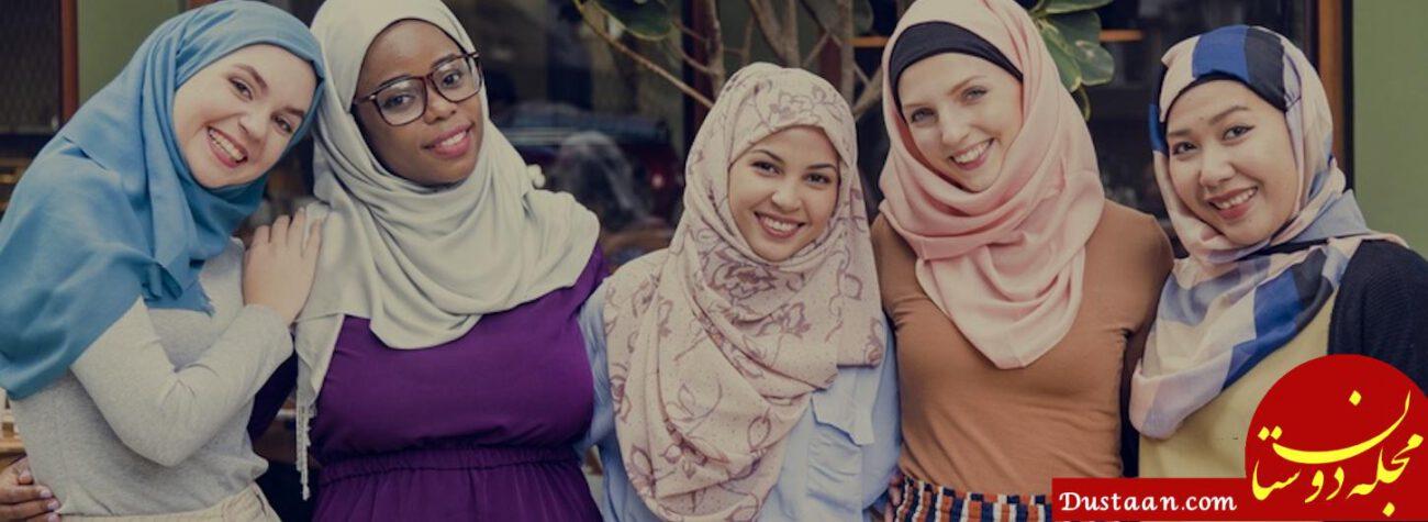 www.dustaan.com زنان مسیحی در چالش 30 روزه «حجاب در رمضان»! +عکس