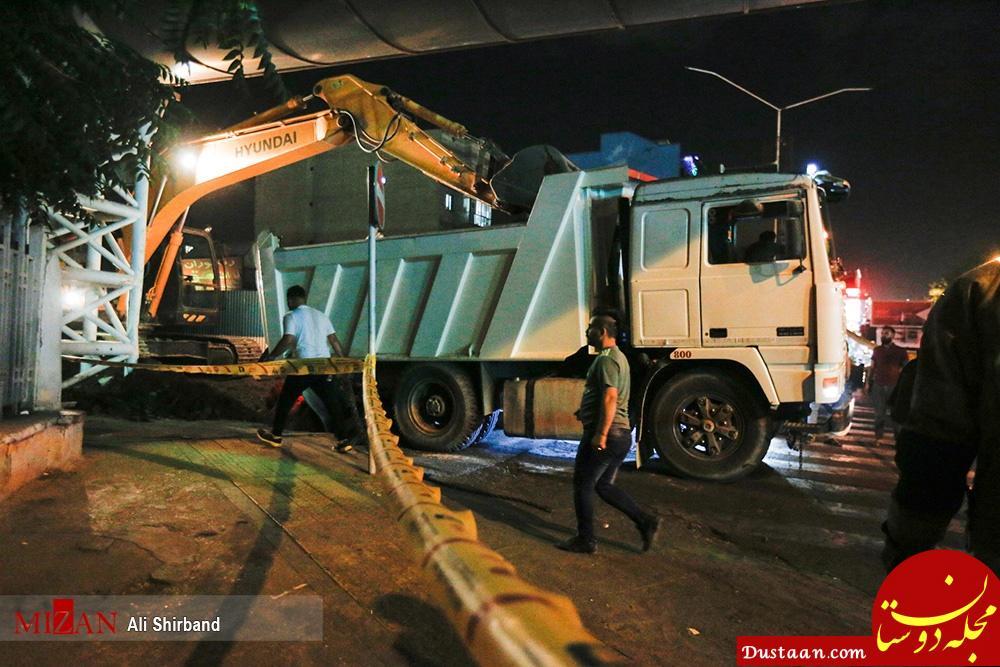 www.dustaan.com نشست زمین در خیابان آزادی +تصاویر