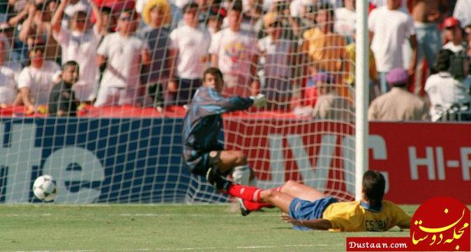www.dustaan.com گلی که باعث مرگ بازیکن مشهور کلمبیایی شد! +عکس