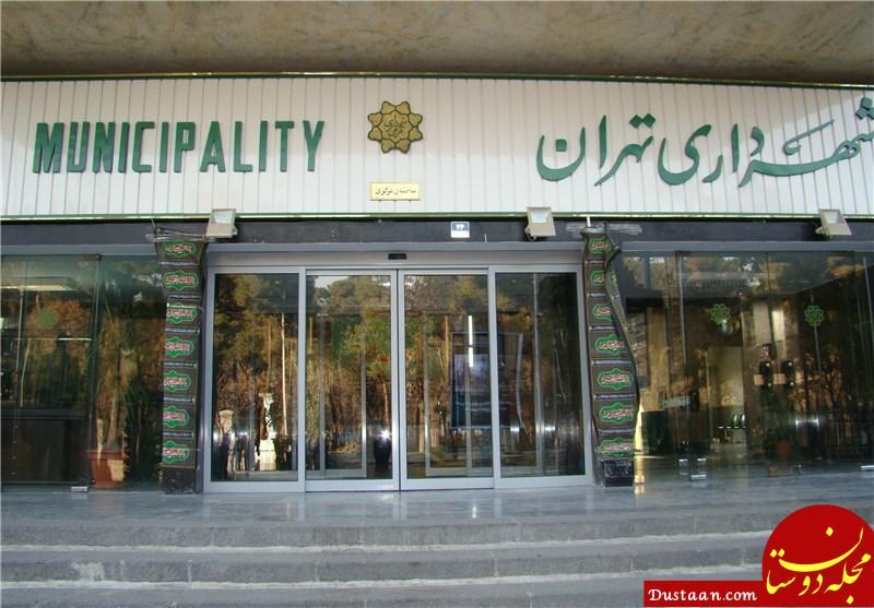www.dustaan.com سه انتصاب جدید در شهرداری تهران
