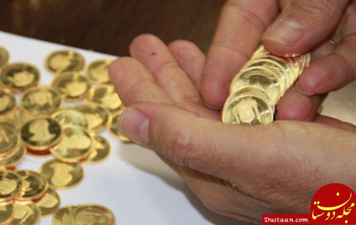 www.dustaan.com سکه بخریم یا نخریم؟