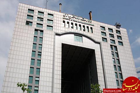 www.dustaan.com اصلاح ساختاری وزارت راه و شهرسازی کلید خورد