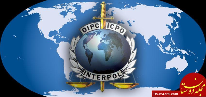 www.dustaan.com اعزام تیمی از پلیس اینترپل ایران به روسیه
