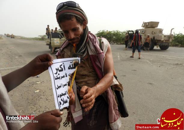 www.dustaan.com لشکرکشی ائتلاف سعودی به حدیده یمن برای حملهای همه جانبه +تصاویر