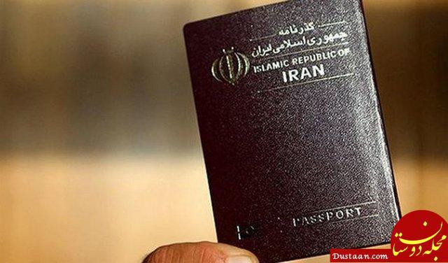www.dustaan.com از امروز در گذرنامه ایرانیانی که به لبنان سفر می کنند مهر ورود و خروج درج نمی شود