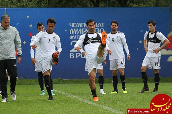 www.dustaan.com هواداران ایران در هتل تیم ملی چه می کنند؟ | اقدام عجیب فیفا در جام جهانی روسیه