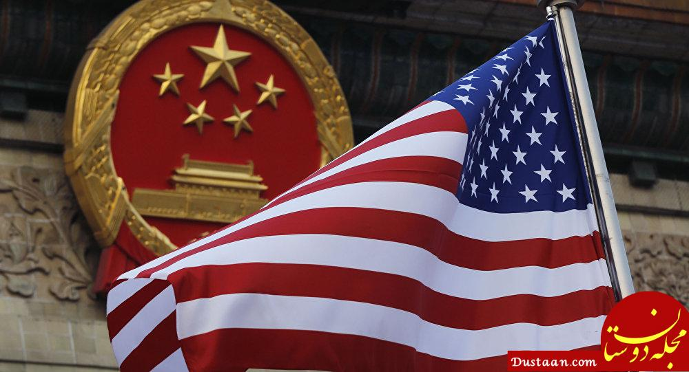 www.dustaan.com بلومبرگ: ترامپ امروز جنگ تجاری با چین را کلید می زند