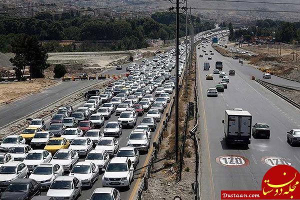 www.dustaan.com شنبه 26 خرداد / آخرین وضعیت ترافیکی