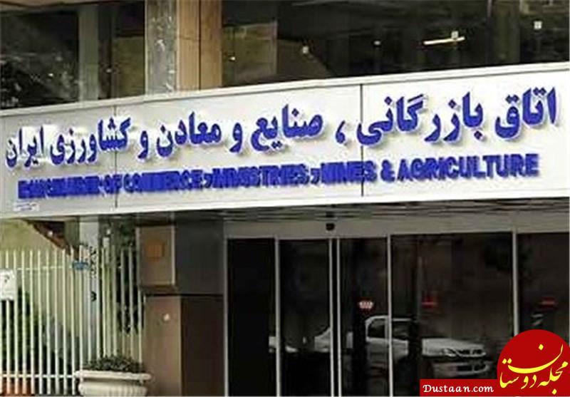 www.dustaan.com رئیس کمیسون صنایع اتاق بازرگانی: در دوره جدید،نمی توانیم تحریم ها را دور بزنیم