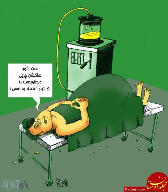 www.dustaan.com افزایش عجیب مردهای عملی! +عکس