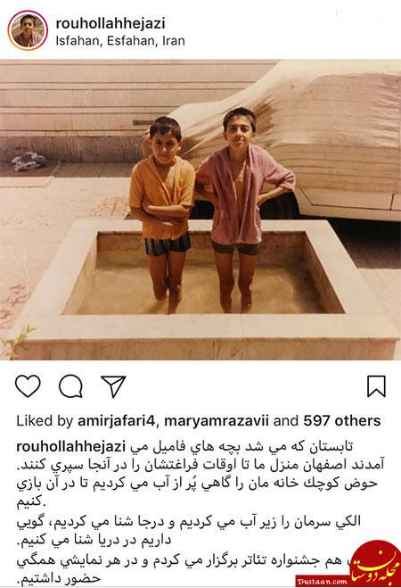 www.dustaan.com تصاویری جالب و دیدنی از بازیگران ایرانی در اینستاگرام «705»
