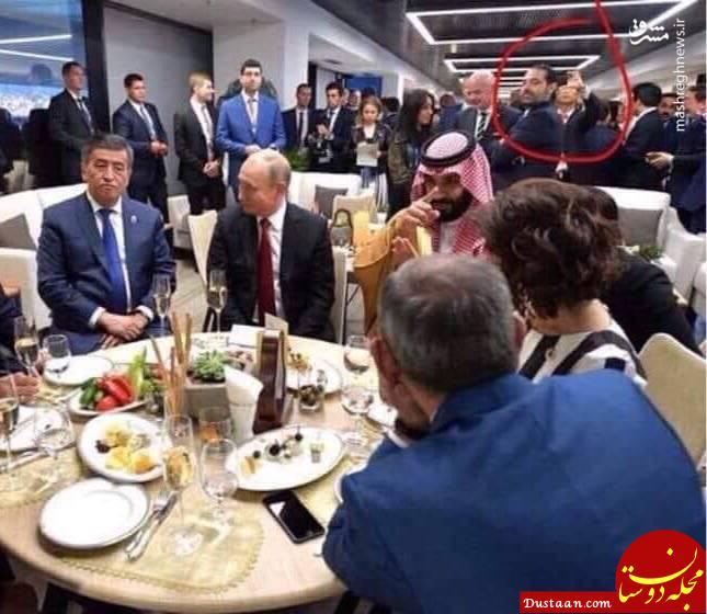 www.dustaan.com تحقیر «سعد حریری» نخست وزیر لبنان در مسکو +عکس