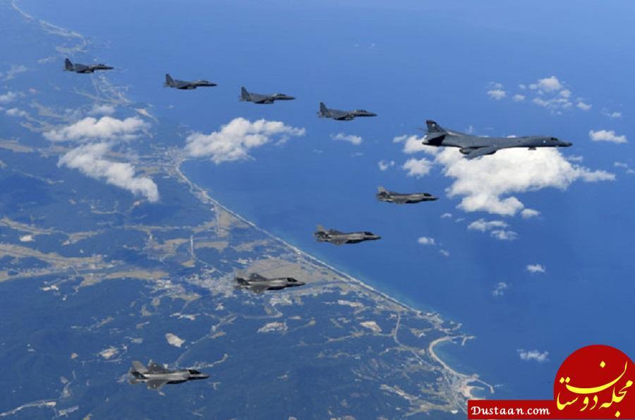 www.dustaan.com رزمایش های آمریکا و کره جنوبی تعلیق شد