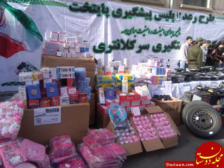 www.dustaan.com 513 مالخر و فروشنده اموال مسروقه به دام افتادند +تصاویر