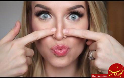 www.dustaan.com کوچک کردن بینی بدون عمل زیبایی چطور ممکن است؟
