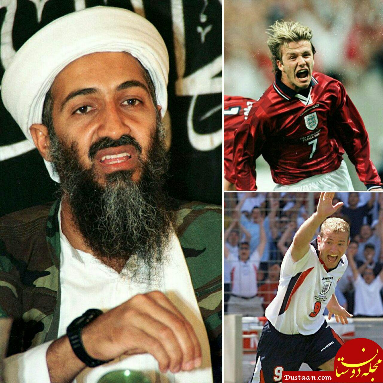www.dustaan.com بن لادن قصد داشت دیوید بکهام و آلن شیرر را در بازی با تونس ترور کند