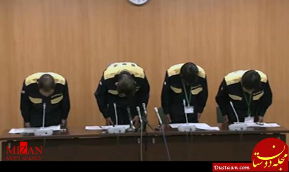 www.dustaan.com عذرخواهی شهردار تاکاتسوکی ژاپن پس از زلزله! +عکس