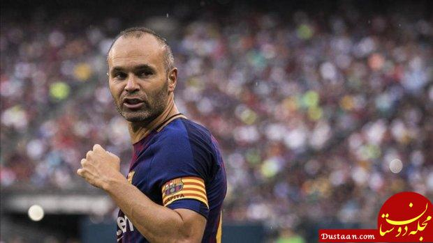www.dustaan.com اینیستا: بازی با ایران یک فینال است/ باید سه امتیاز را کسب کنیم