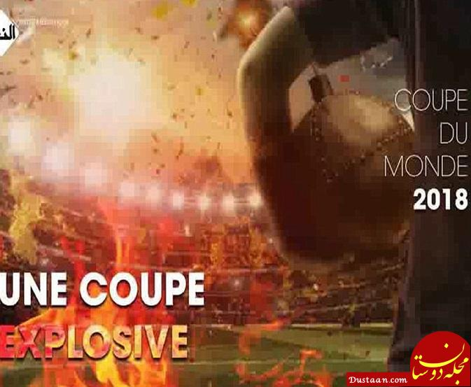 www.dustaan.com اعدام مسی در زمین فوتبال +تصاویر