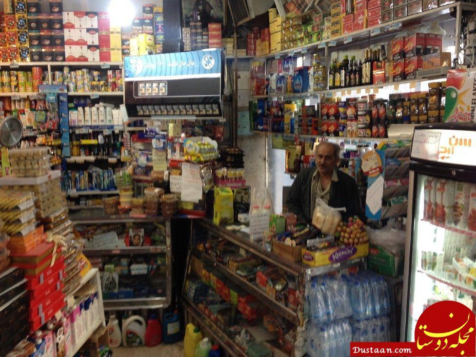 www.dustaan.com عجیب ترین مغازه دنیا در ایران! +عکس