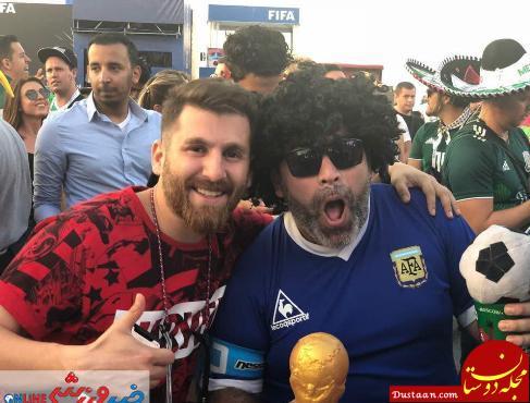 www.dustaan.com دیدار بدل ایرانی مسی و بدل مارادونا در روسیه! +عکس