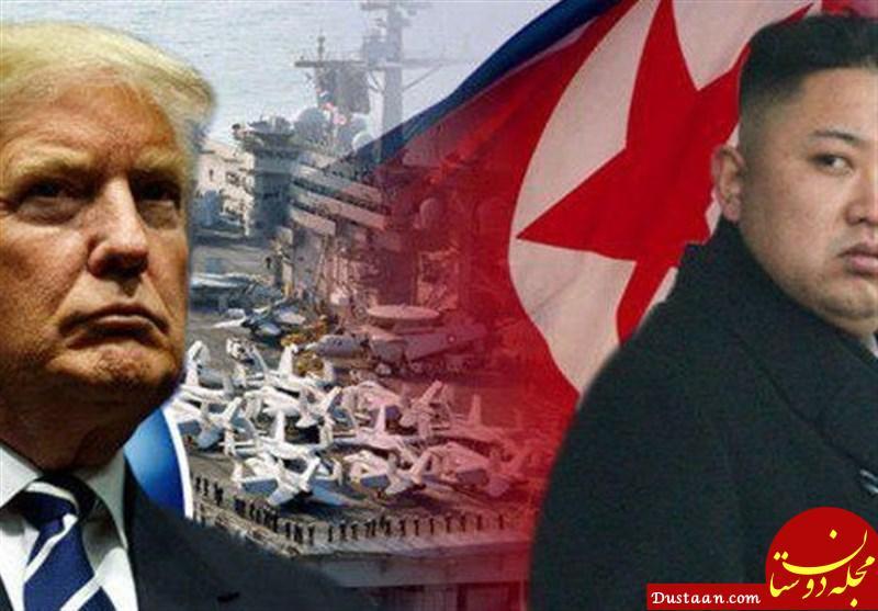 www.dustaan.com کره شمالی اجساد آمریکایی ها را تحویل می دهد