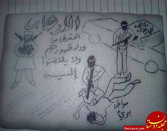 www.dustaan.com افشاگری درباره تعرض جنسی به زندانیان یمنی +عکس