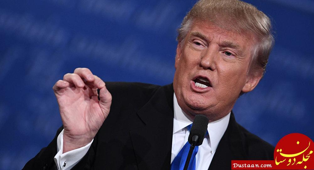 www.dustaan.com ترامپ: ضعیفترین و بدترین قوانین مهاجرتی در جهان را داریم!