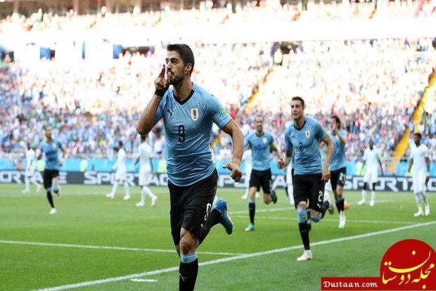 www.dustaan.com اروگوئه عربستان را شکست داد/ سعودی ها به همراه مصر حذف شدند!
