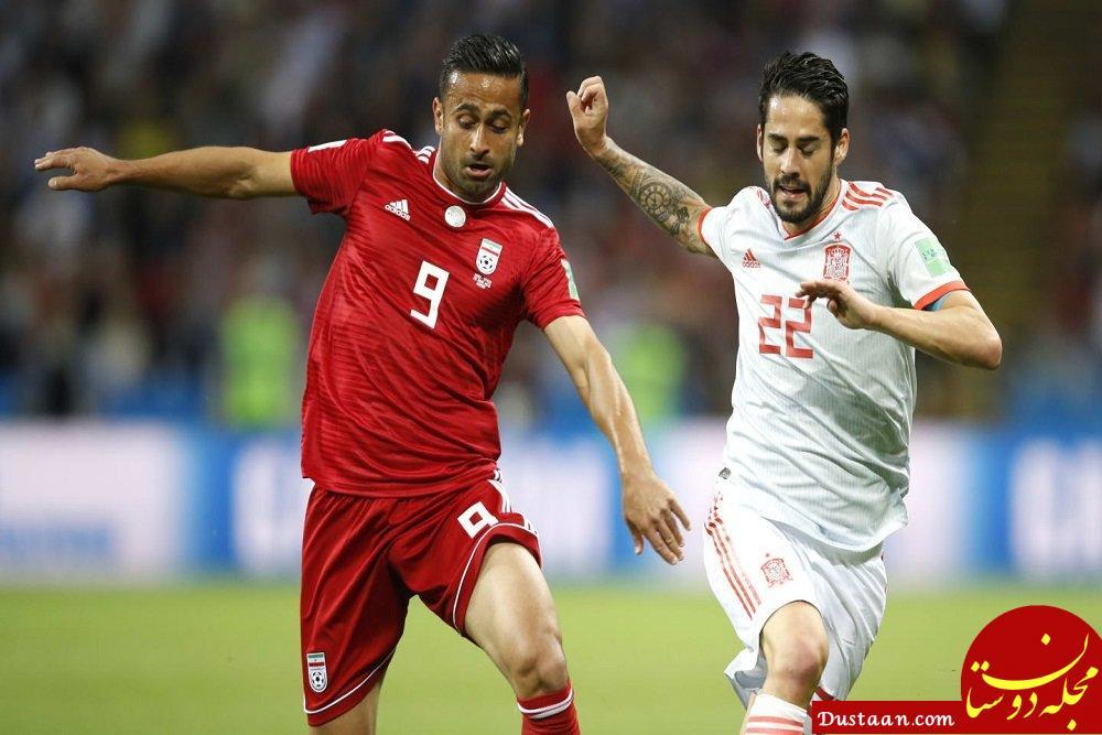 www.dustaan.com اسپانیا ۱   ایران صفر/ باخت قهرمانانه تیم ملی مقابل ماتادورها
