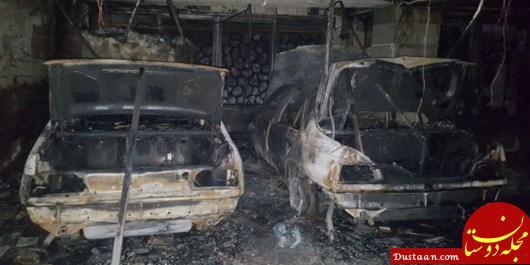 www.dustaan.com سه خودرو در پارکینگ یک ساختمان سوختند +عکس