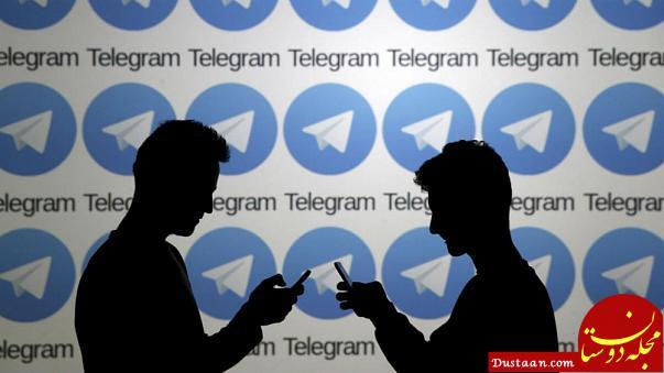 www.dustaan.com ادعای حمایت دولت از فیلترشکن تلگرام از سوی دبیر کارگروه تعیین مصادیق محتوای مجرمانه