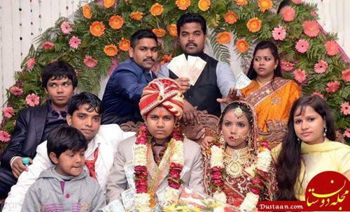 www.dustaan.com فرار عجیب داماد از حجله 2 عروس! +عکس
