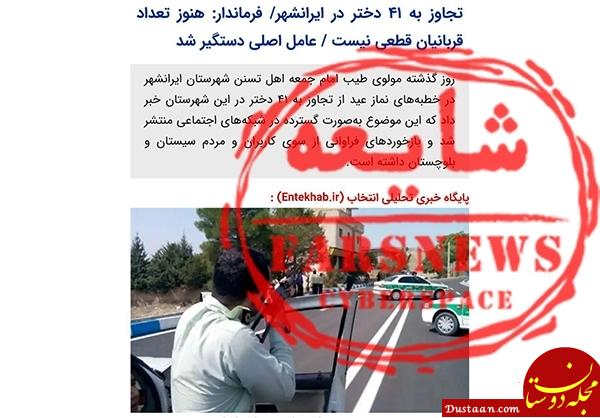 www.dustaan.com علت عدم حضور پویول درتلویزیون بخاطر ظاهرش بود؟ +تصاویر