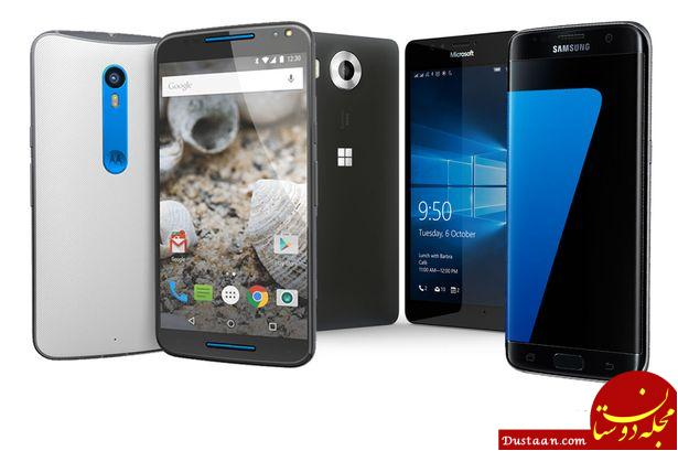 www.dustaan.com موبایل 30 درصد گران شد