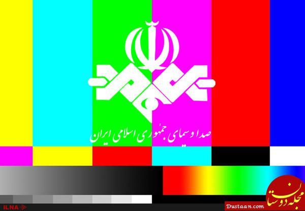 www.dustaan.com حضور ورزشکاران خارجی به عنوان کارشناس در صداوسیما ممنوع شد