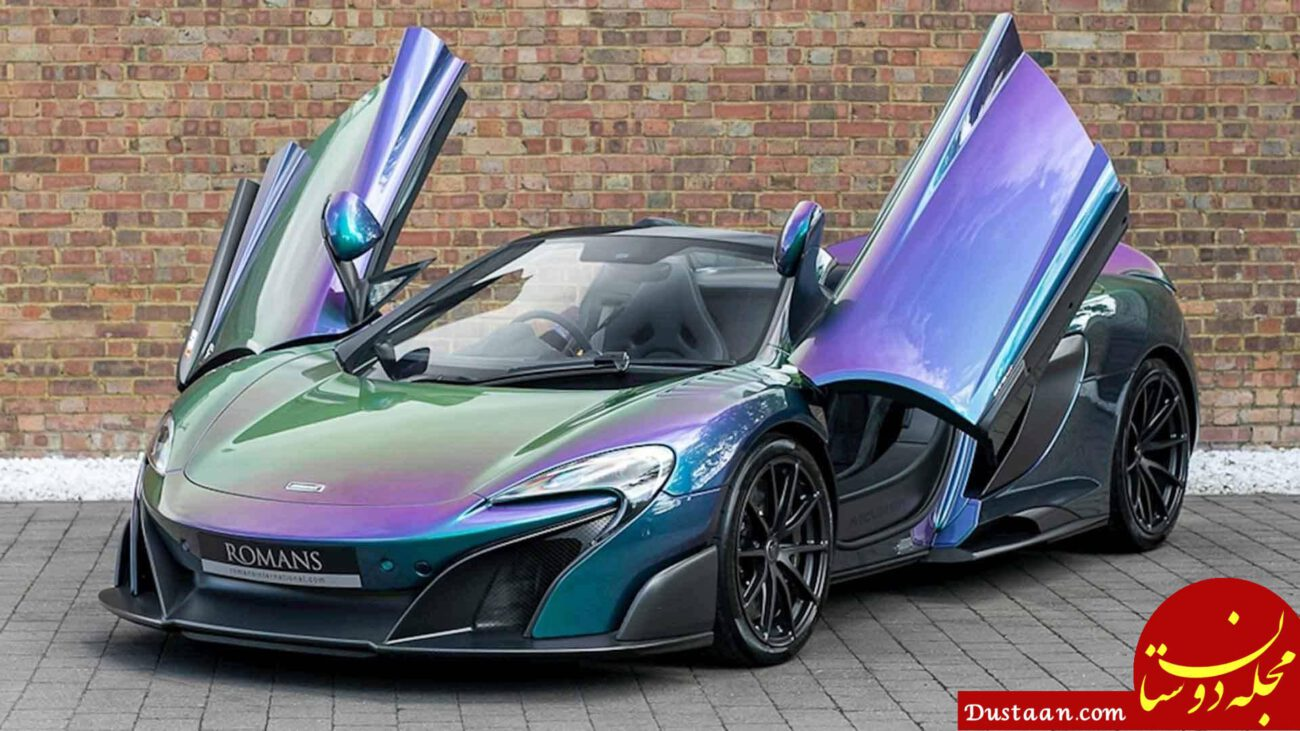 www.dustaan.com رنگی که قیمت این خودرو را ۵ رقمی کرد +تصاویر