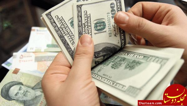 www.dustaan.com تثبیت نرخ ۳۹ ارز بانکی | یورو و دلار ثابت ماندند
