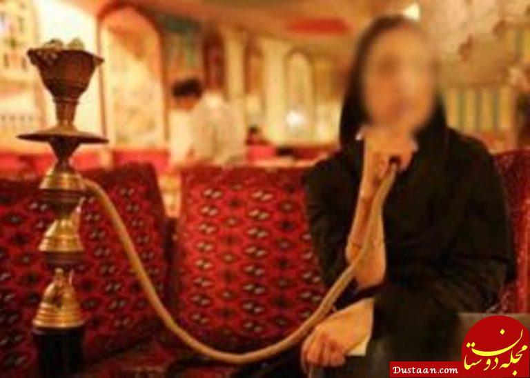 www.dustaan.com مصرف قلیان در میان زنان ۱۰ برابر افزایش یافت