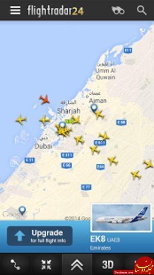 www.dustaan.com اپلیکیشن ردیابی پرواز هواپیما هک شد +عکس
