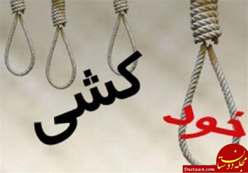 www.dustaan.com خودکشی جوان همدانی با حلق آویز کردن خود از دکل برق